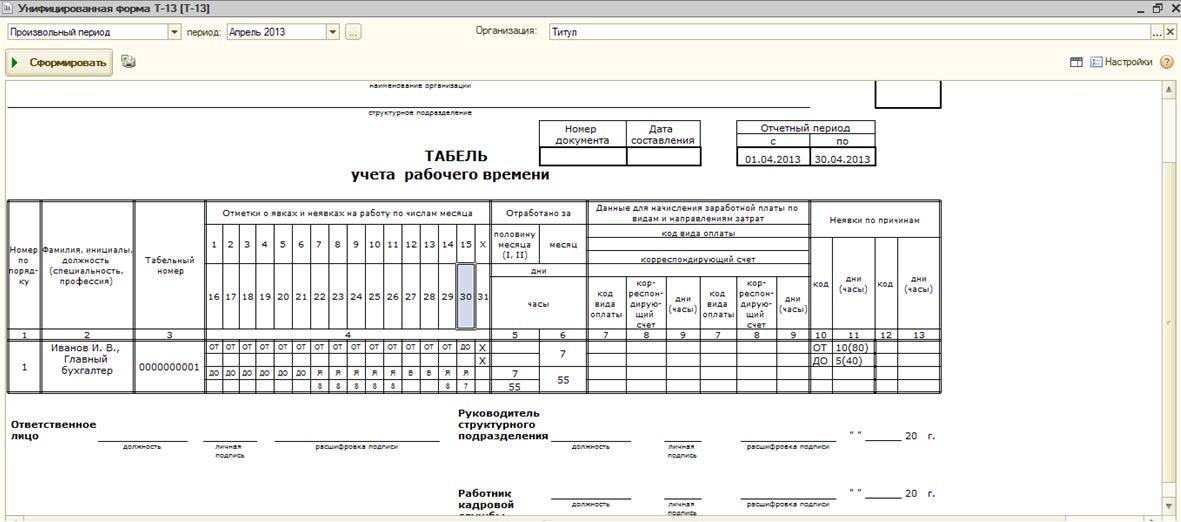 Северный коэффициент в кемеровской области в 2019